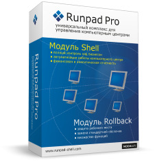 runpad-shell.com/icons2/box.jpg